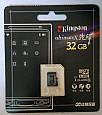 Kingston 32GB Class 10 Micro SDHC(TransFlash ) Card,