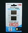 DSi Screen Protector For Nintendo DSi,